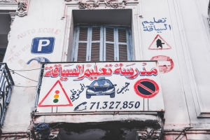 Tunisi | Medina